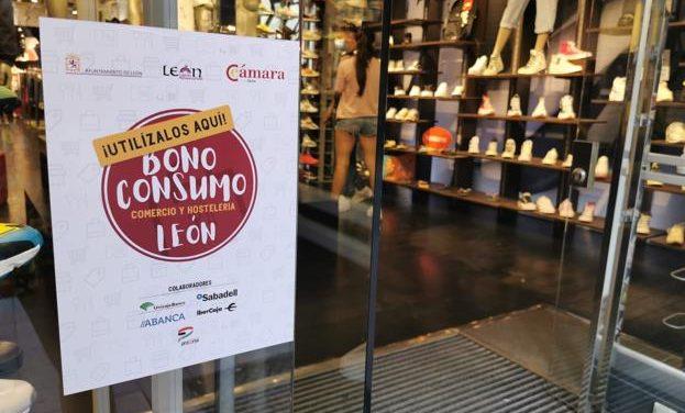 EL BONO CONSUMO LEÓN AGOTA EL FONDO DISPUESTO