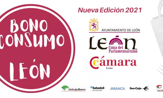 NUEVA CAMPAÑA BONO CONSUMO LEÓN